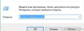 Как полностью отключить запрос пароля при работе через учетную запись майкрософт в Windows 10, 8.1, 8