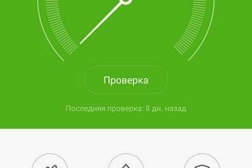 Как дать разрешение на запись на флешкарту приложениям на Android 4.4, 5.0, 5.1 (на примере MIUI Xiaomi)