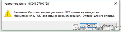 """Windows без предупреждений - это не Windows. Жмем """"ОК""""."""