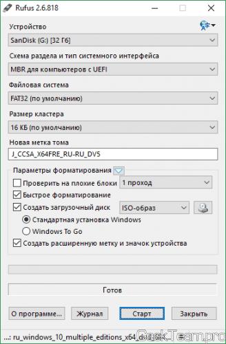 """После выбора поддерживаемого образа, окно программы обновится и появится новый пункт. Оставляем """"Стандартная установка Windows""""."""