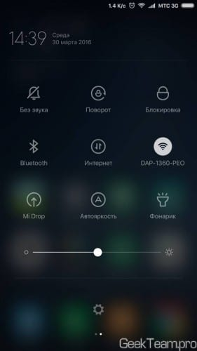 Screenshot_2016-03-30-14-39-37_com.miui.home resize