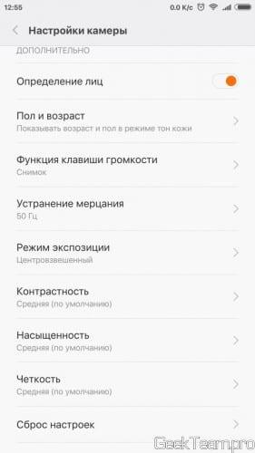 Screenshot_2016-04-04-12-55-55_com.android.camera resize