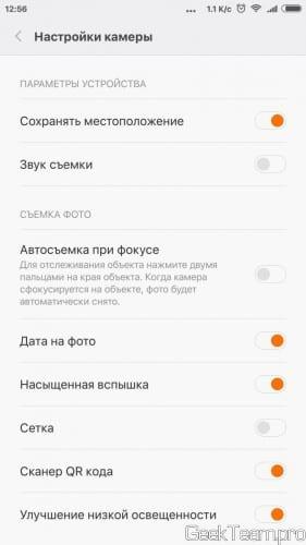 Screenshot_2016-04-04-12-56-38_com.android.camera resize