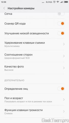 Screenshot_2016-04-04-12-56-43_com.android.camera resize