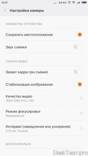 Screenshot_2016-04-04-12-57-07_com.android.camera resize