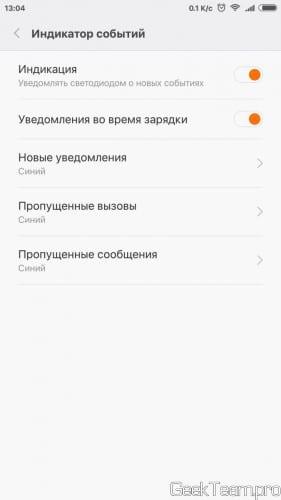 Screenshot_2016-04-04-13-04-18_com.android.settings resize
