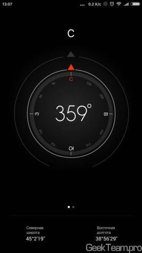 Screenshot_2016-04-04-13-07-11_com.miui.compass resize