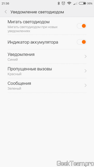 Screenshot_2016-04-18-21-36-21_com.android.settings