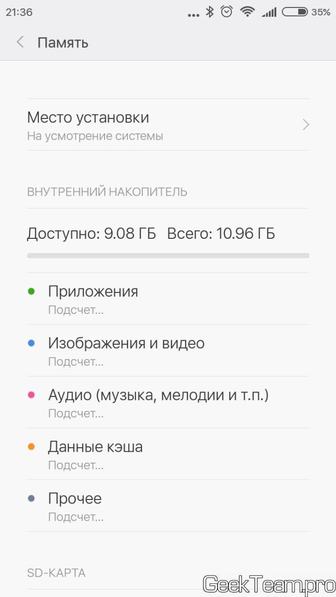 Xiaomi Redmi 3 - полторы недели использования идеала за 140$