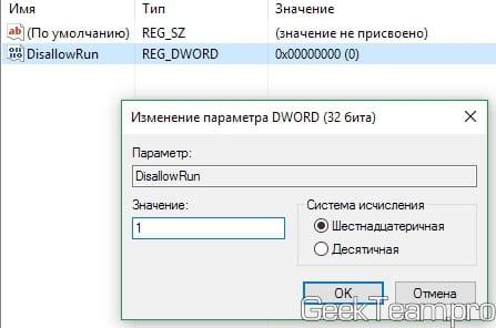 [SCM]actwin,102,90,447,296;