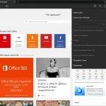Как сменить тему Microsoft Edge на темную (светлую) в Windows 10