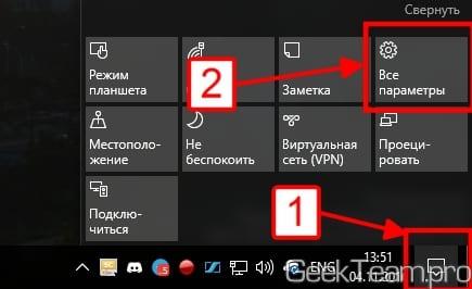Как запретить Windows 10 работать как торрент-клиент (уменьшаем отправляемый трафик)