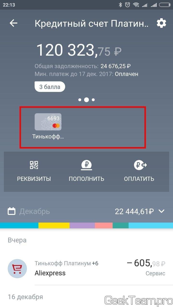 Департамент городского имущества г москвы официальный сайт телефон