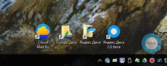 Экспериментальная версия Яндекс.Диск 2.0. Как установить?