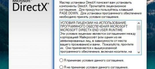 Как исправить размытость текста и некоторых окон на некоторых ноутбуках на Windows 10