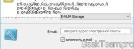 Что делать, если WebMoney показывает символы вместо текста на Windows 10