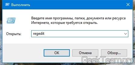 Как навсегда отключить блокировку файлов, скаченных из интернета в Windows 10, 8.1, 8, 7