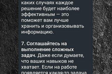 Как включить темную тему в Telegram 2019 (Android)