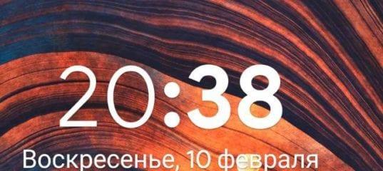 Как включить отображение заряда в процентах MIUI (Xiaomi)